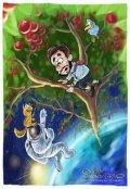 """Book cover """"Вишнёвое дерево."""""""