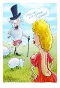 "Book cover ""Отвёрткин и девушка."""