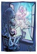 """Book cover """"Происшествие у окна."""""""