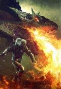 """Book cover """"Битва с драконом"""""""