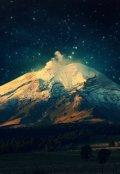 """Portada del libro """"Los Adentros de La Montaña"""""""