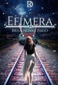 """Portada del libro """"Efímera"""""""