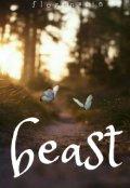 "Portada del libro ""Beast"""