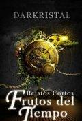 """Portada del libro """"Los Frutos del Tiempo Relatos Cortos"""""""