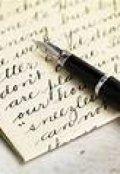 "Portada del libro ""Una Carta Para Erick"""