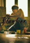 """Portada del libro """"Flawless"""""""