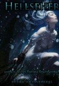 """Portada del libro """"Hellseher Sueños de un futuro fragmentado """""""