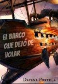 """Portada del libro """"El barco que dejó de volar"""""""