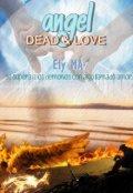 """Portada del libro """"Angel: Dead & Love"""""""