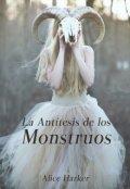 """Portada del libro """"La Antítesis de los Monstruos"""""""