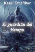 """Portada del libro """"El guardián del tiempo"""""""