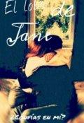 """Portada del libro """"El lobo de Jane"""""""