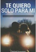 """Portada del libro """"Te quiero sólo para mi"""""""