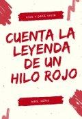 """Portada del libro """"Cuenta la leyenda de un hilo rojo"""""""
