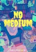 "Portada del libro ""No Médium """