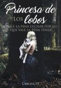 """Portada del libro """"Princesa de los lobos """""""