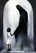"""Portada del libro """"La niña y La muerte"""""""