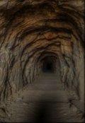 """Обкладинка книги """"Тунелі"""""""
