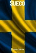 """Portada del libro """"Sueco"""""""