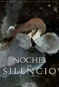 """Portada del libro """"Noches de silencio   Sh. S  Diabolik lovers"""""""