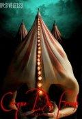 """Portada del libro """"Cirque Du Freak:la Asistente del Vampiro """""""