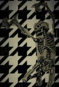 """Portada del libro """"Melodía de la muerte"""""""