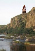"""Обкладинка книги """"  Боггард Гріг.  +38097 550 17 94   Наречена ріки Бог.  """""""