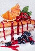 """Book cover """"Магия бабушкиного пирога"""""""