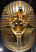 """Book cover """" О раскопках гробницы Тутанхамона """""""
