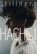 """Portada del libro """"Still Here I: Hache"""""""