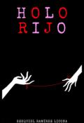 """Portada del libro """"Hilo Rojo (poemario)"""""""