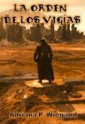 """Portada del libro """"La Orden de los Vigías"""""""