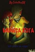 """Portada del libro """"Muñeca Rota. ( Jason The Toy Maker)"""""""