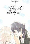 """Portada del libro """"You who are here    R. S. ➳yui Komori."""""""