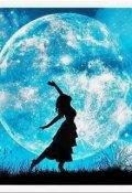 """Book cover """"Рожденная луной"""""""