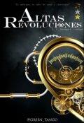 """Portada del libro """"Altas Revoluciones 1"""""""
