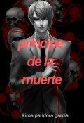 """Portada del libro """"Principe de la muerte"""""""