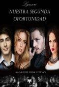 """Portada del libro """"Nuestra Segunda Oportunidad. Saga: Nyc N° 3"""""""