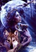 """Portada del libro """"Hija del Lobo y la Luna """""""