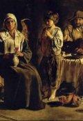 """Portada del libro """"Historia corta: La familia Moreno"""""""
