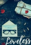 """Portada del libro """"Loveless"""""""
