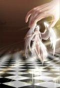 "Book cover ""Знакомства с Демонами-Ангелами"""