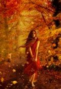 "Book cover ""Осень"""