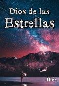 """Portada del libro """"Dios de las estrellas"""""""