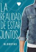 """Portada del libro """"La Realidad de Estar Juntos"""""""