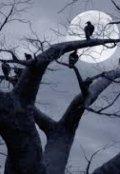 """Portada del libro """"Cuervos"""""""