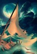"Book cover ""Крыса на корабле"""