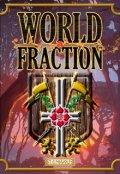 "Portada del libro ""World Fraction"""