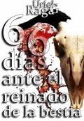 """Portada del libro """"66 días ante el reinado de la bestia """""""