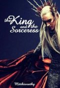 "Book cover ""The King and The Sorceress"""